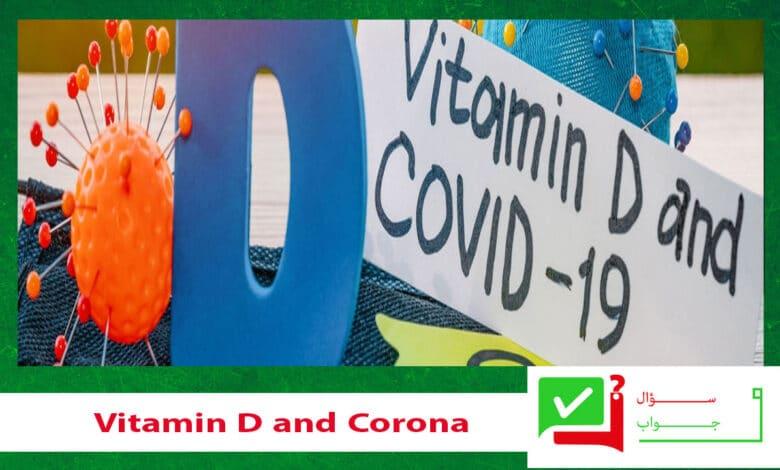 Vitamin D and Corona