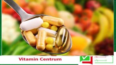 Vitamin-Centrum