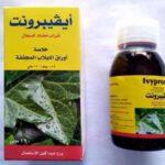 Ivypront syrup