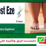 دواء دايجست إيزي Digest Eze فتح الشهية