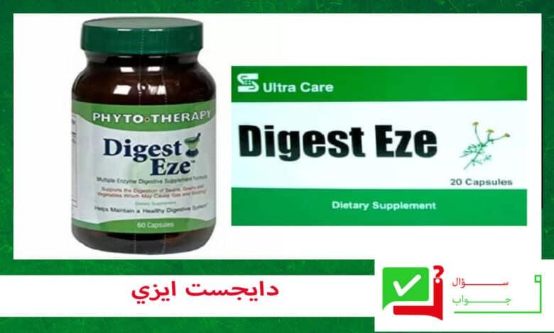 Digest Eze